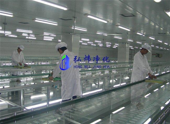 GMP制药车间-无尘车间装修